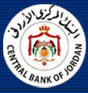 Central Bank of Jordan Logo